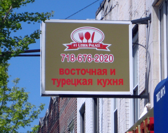 #1 Uzbek Palace