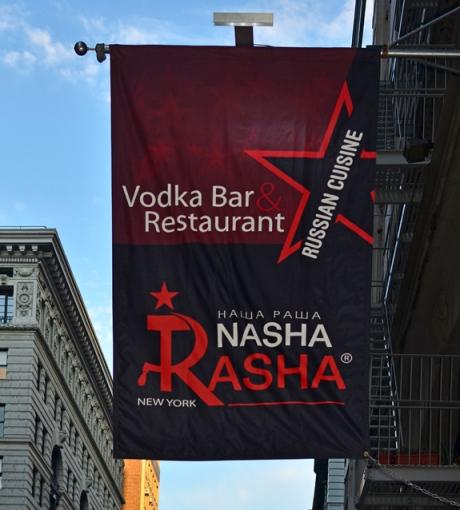 Russian Food - Nasha Rasha