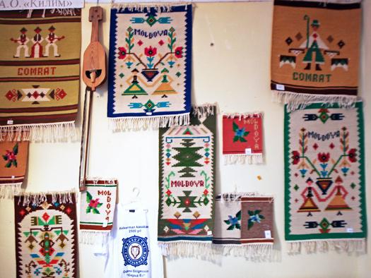 Comrat Museum - Carpets