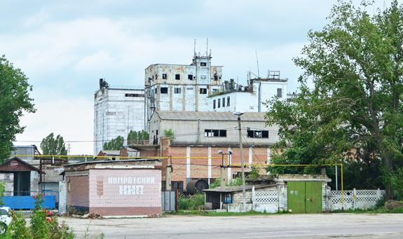 Comrat - Factory