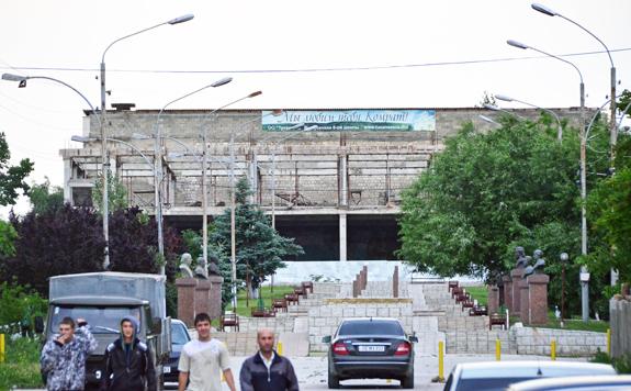 Comrat - Town Center