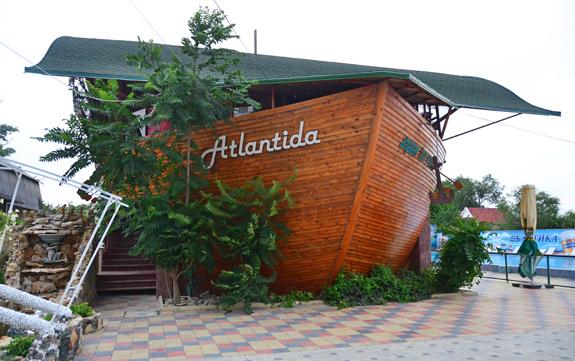Comrat - Restaurant Atlantida