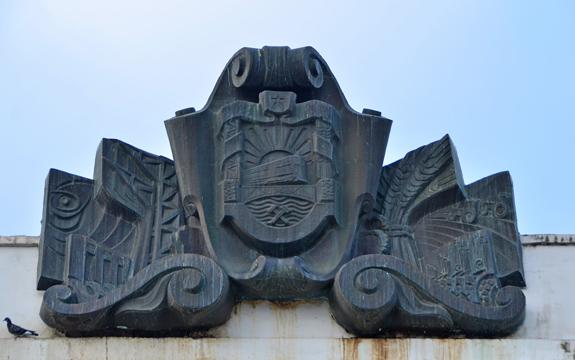 Tiraspol - Train Station Detail