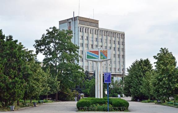 Tiraspol - Train Station Square