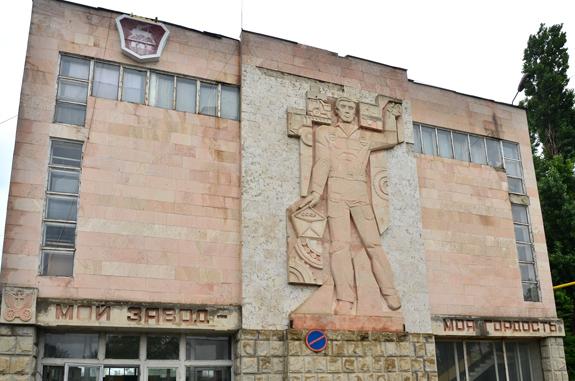 Bendery - GAZ Factory