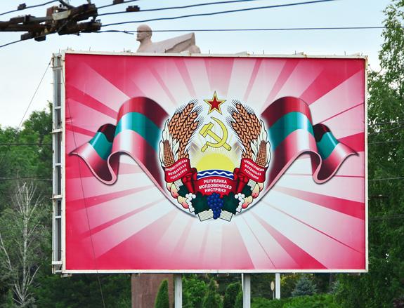 Tiraspol - Transnistrian Emblem