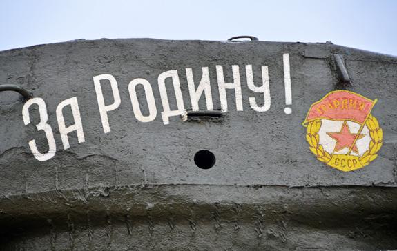 Tiraspol - War Memorial - Tank Detail