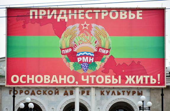 Tiraspol - Transnistria Billboard