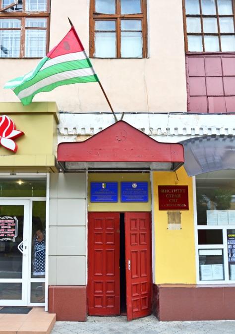 Tiraspol - Official Representation of Republics of Abkhazia and South Ossetia