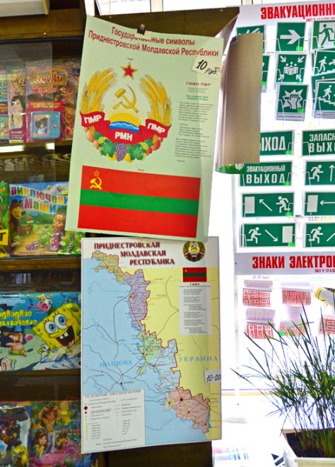 Tiraspol - Bookstore