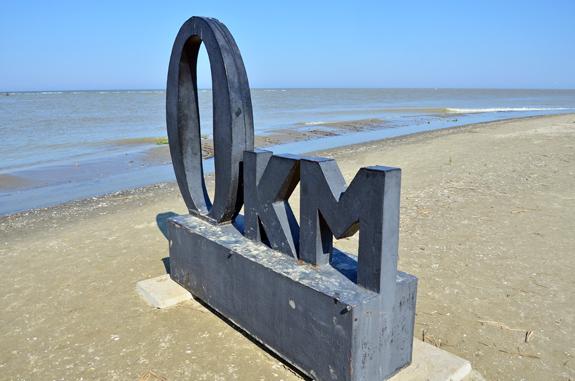 Danube Delta - Kilometer 0